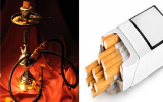 В чем отличие кальяна от сигарет
