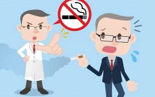 Почему нельзя курить перед операцией