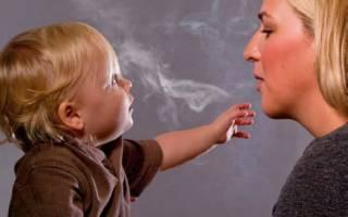 Попадает ли никотин в грудное молоко форум