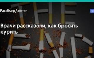 Как отличить сигареты по крепости