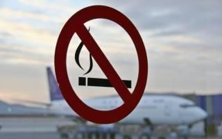 До какого года курили в самолетах