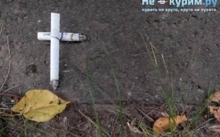 Почему пассивное курение вреднее