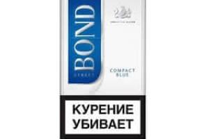 Сигареты бонд компакт премиум