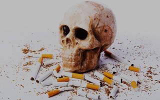 Как вызвать отвращение к курению