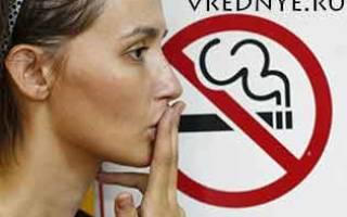 Что означает компромиссное отношение к курению