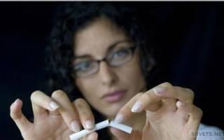 Как начать бросать курить
