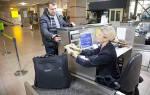 Можно ли курить вейп в аэропорту