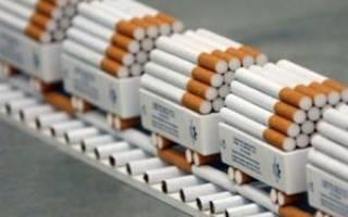 Сигареты с малым содержанием никотина и смолы