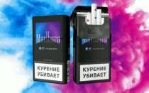Самые вкусные сигареты с кнопкой в россии