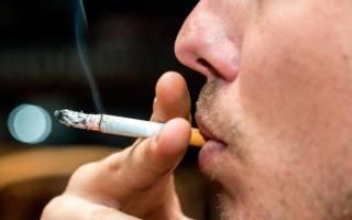 Какие витамины пить когда бросаешь курить
