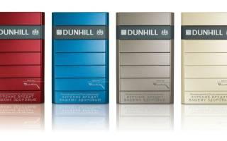 Сигареты dunhill fine cut blue