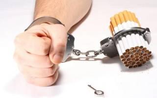 Спрей для бросания курить