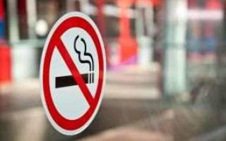 Запрет курения электронных сигарет в общественных местах